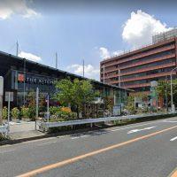 名古屋市千種区『星ヶ丘駅』周辺の土地探しのポイントについて